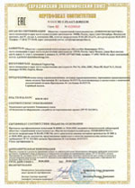 EAC - Russian Trade Union (GOST) Certificate