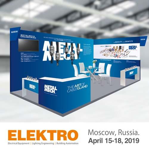 elektro moscow russia logo